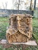 Lapidarium rodziny von Seidlitz